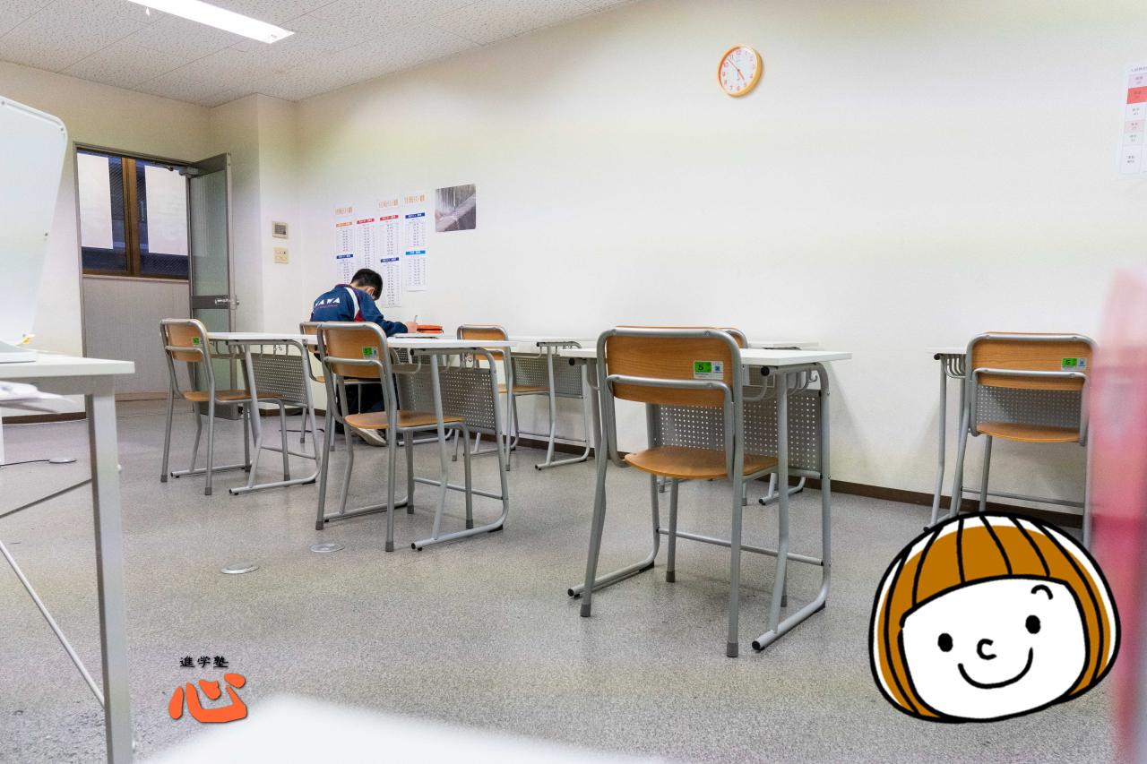 1223自習室