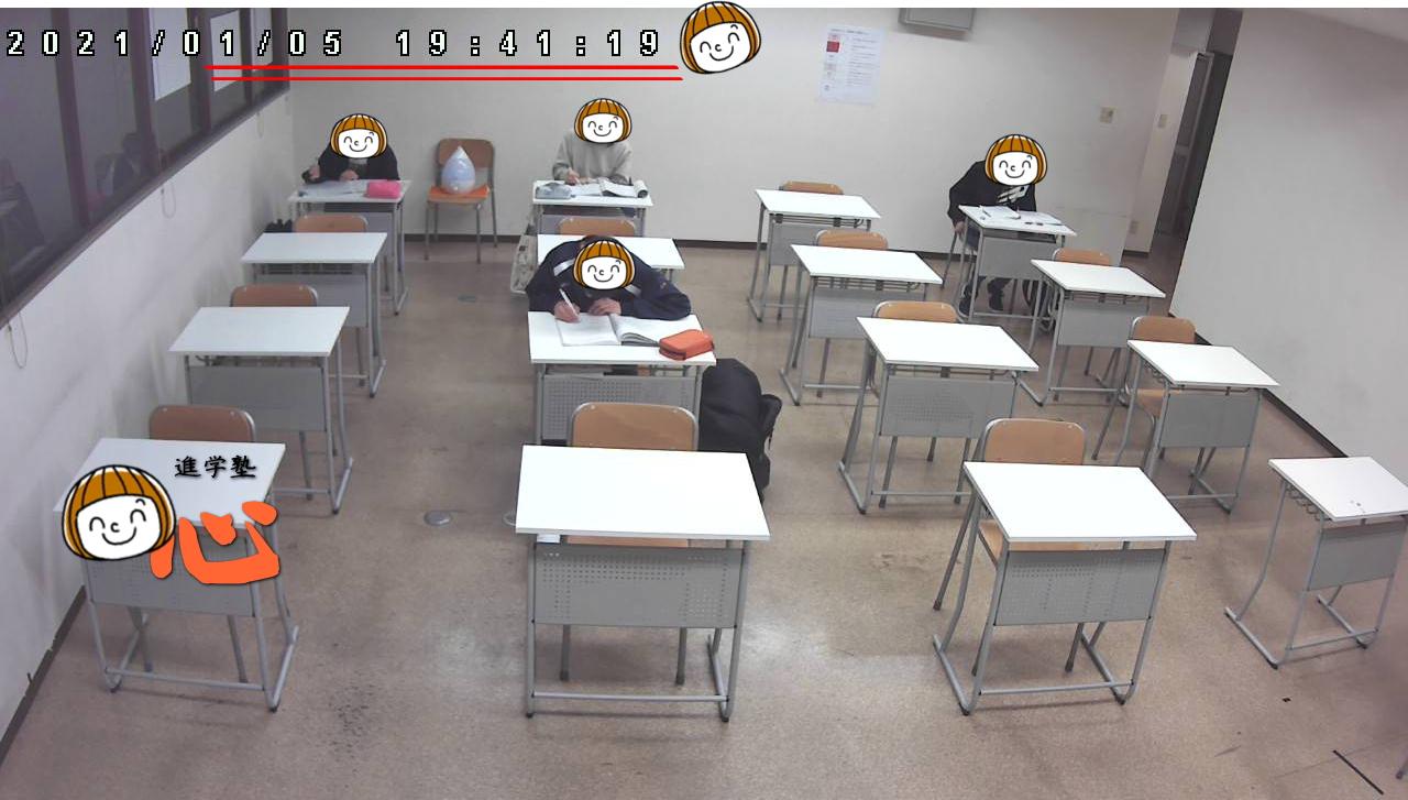 20210105自習室3