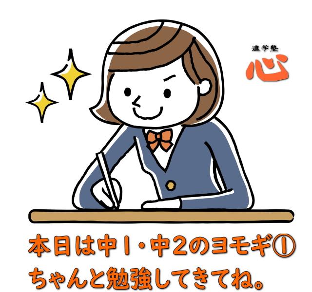 ヨモギ①ま4