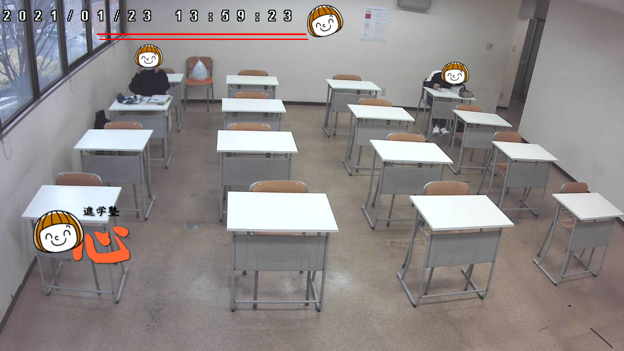 20210123自習室