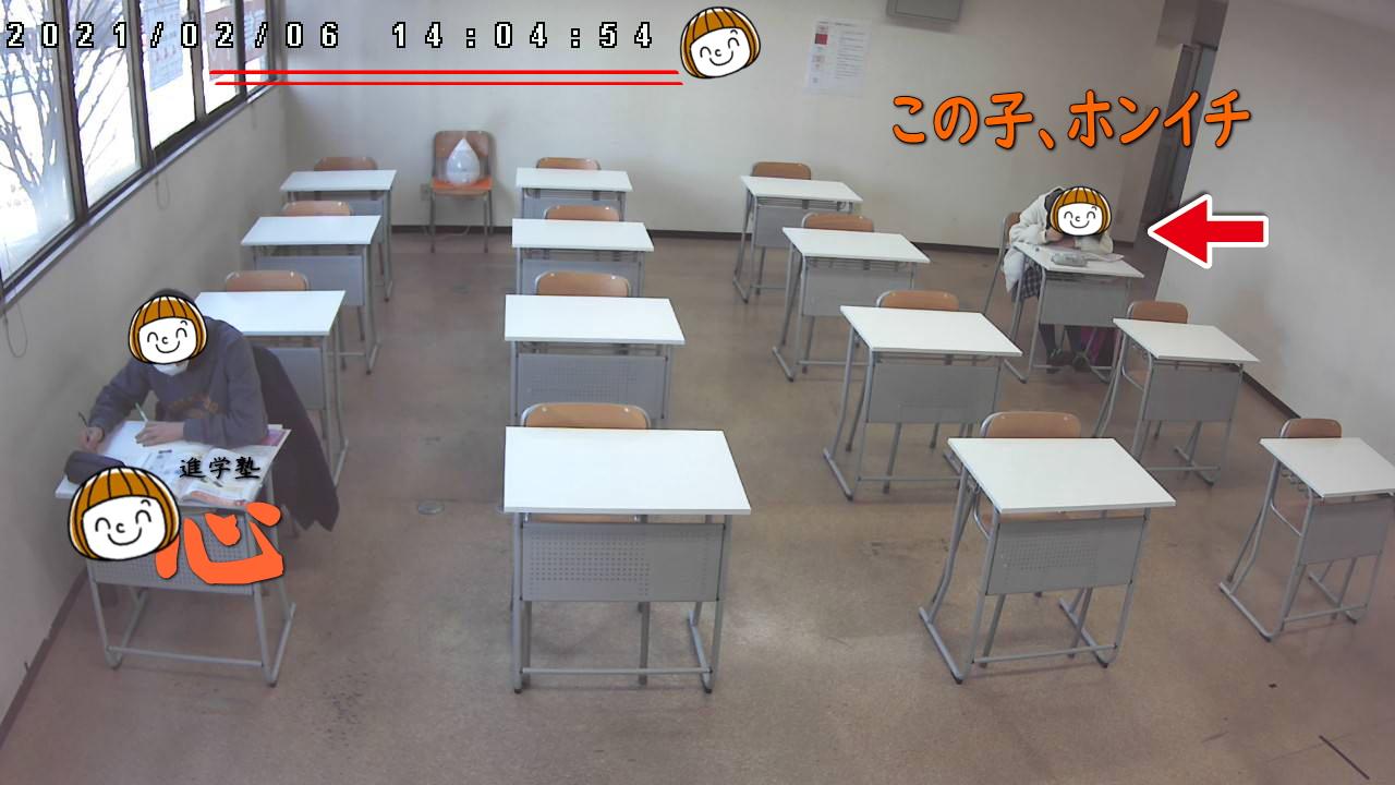 20210206自習室①