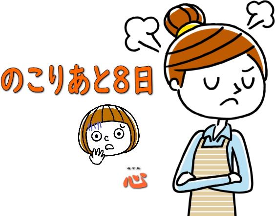 0209優子ママ