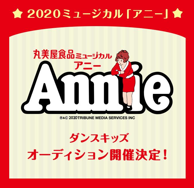 main2020-2.jpg