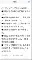 IMG_6120_s.jpg