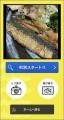 IMG_6123_s.jpg