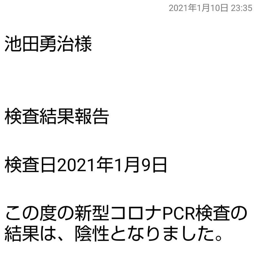 20210112140630199.jpg