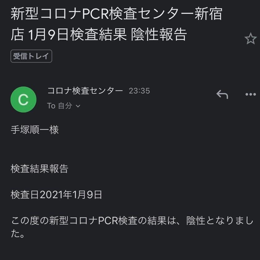 20210112140648d05.jpg