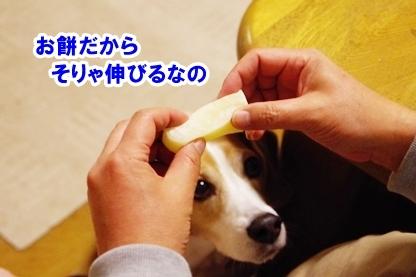 バター餅 2