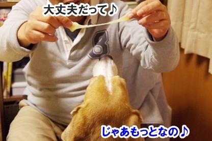 バター餅 6