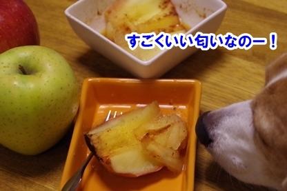 焼きリンゴ 1