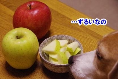 焼きりんご 2