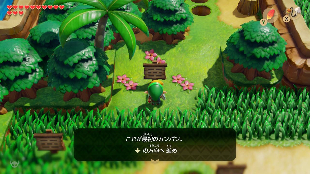夢をみる島® ウクク草原-16