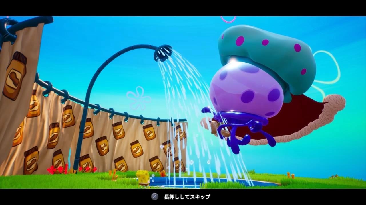 Battle for Bikini Bottom® クラゲ畑 フライ返し-9