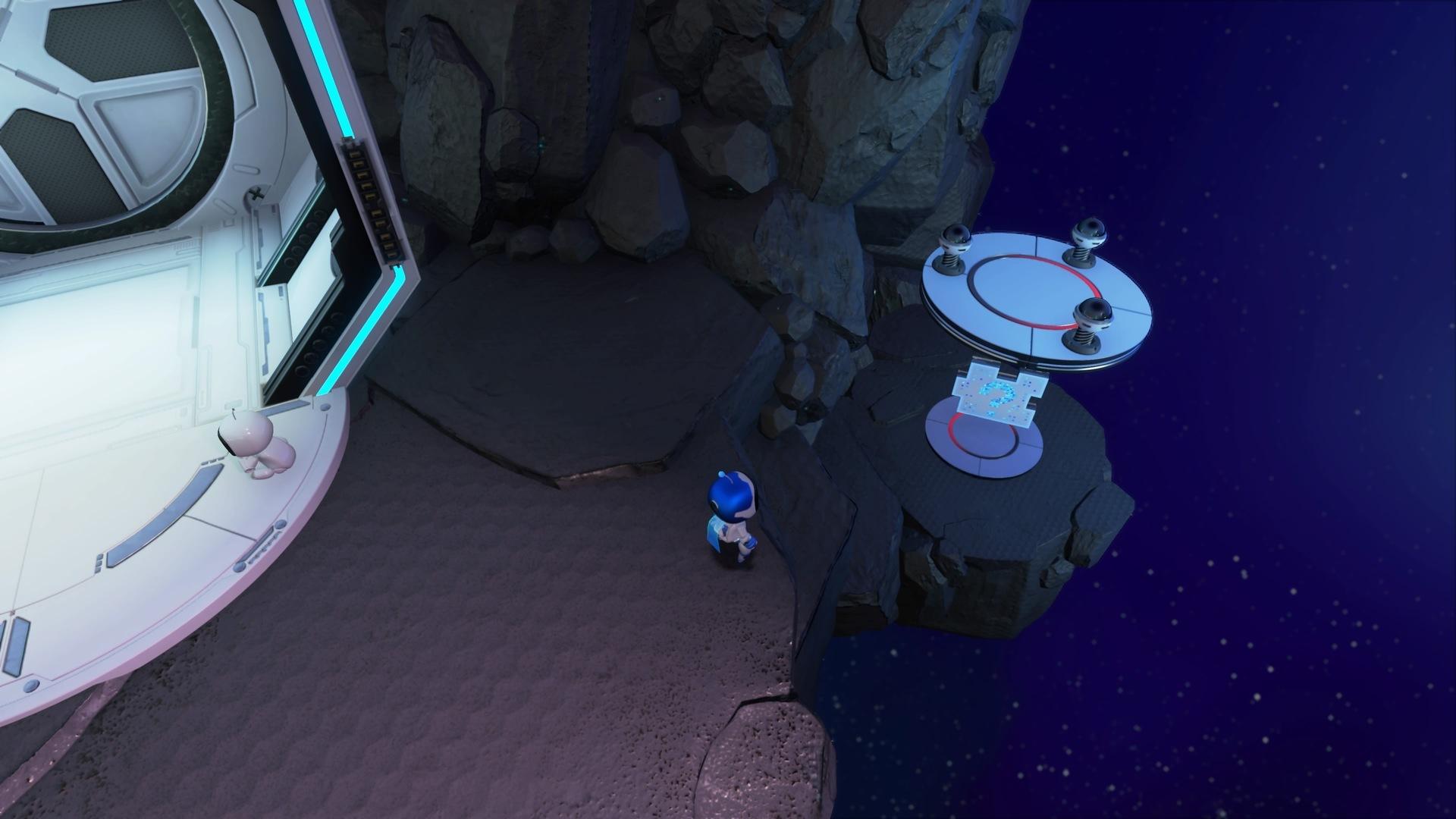Astros Playroom® データスペース探査基地-4