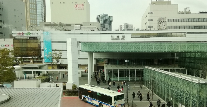 川崎駅東口正面