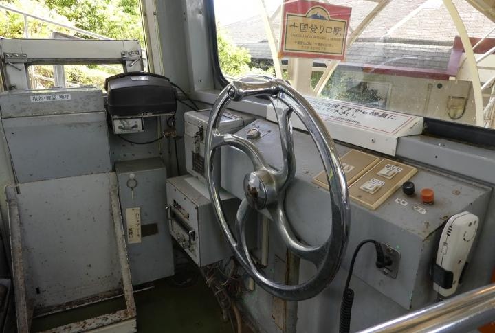 十国峠ケーブルカー