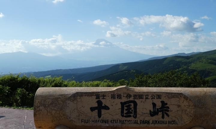 十国峠から眺める富士山