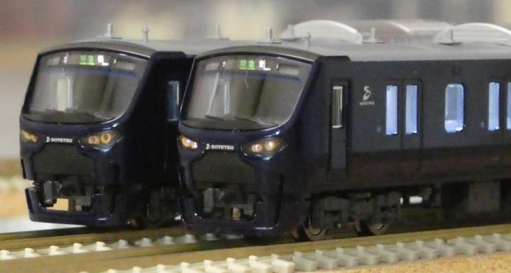 tomix 相鉄12000系
