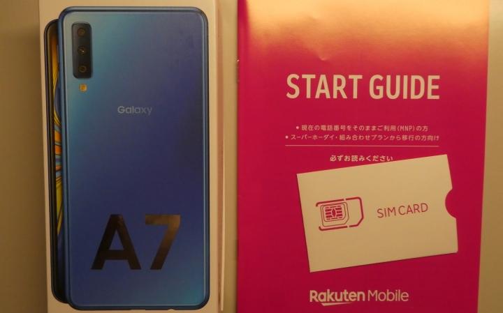 Galaxy A7と楽天モバイルSIMカード