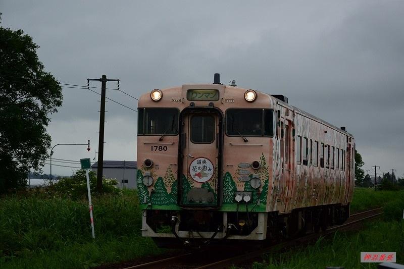 1469D キハ40-1780 道央 花のめぐみ 由仁町