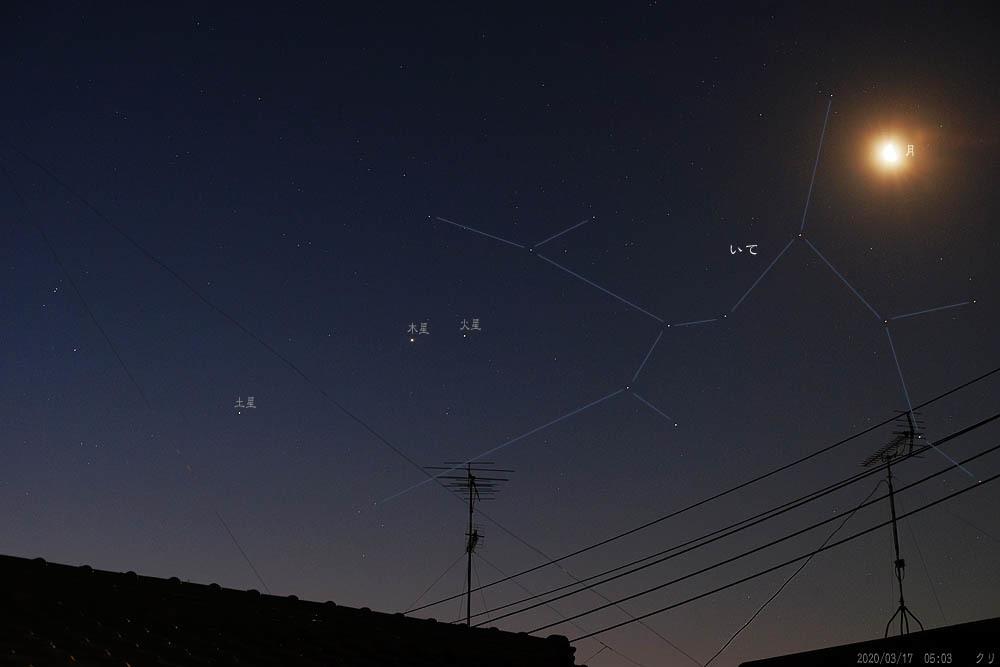 20200316-3(17日明け方の月惑星)