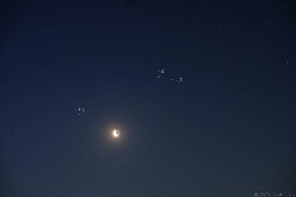 20200318-2(月・3惑星 19日明け方)
