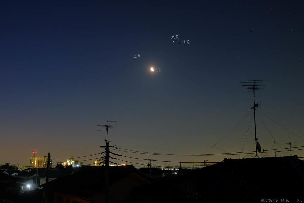 20200318-1(月・3惑星 19日明け方)