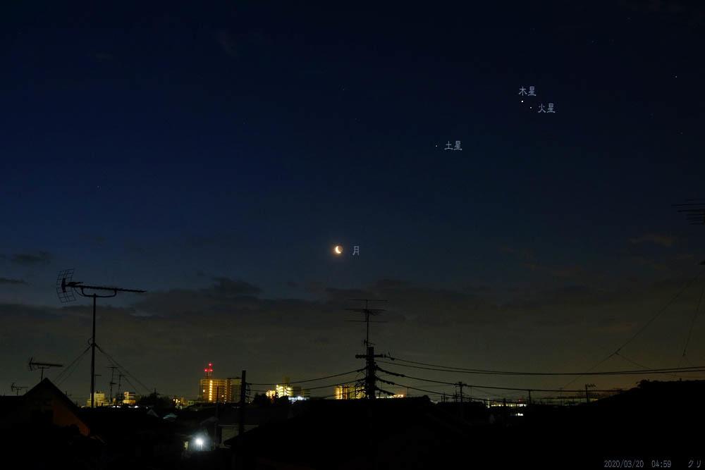 20200319-1(月・3惑星 20日明け方)