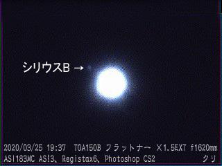 20200325 Sirius-B