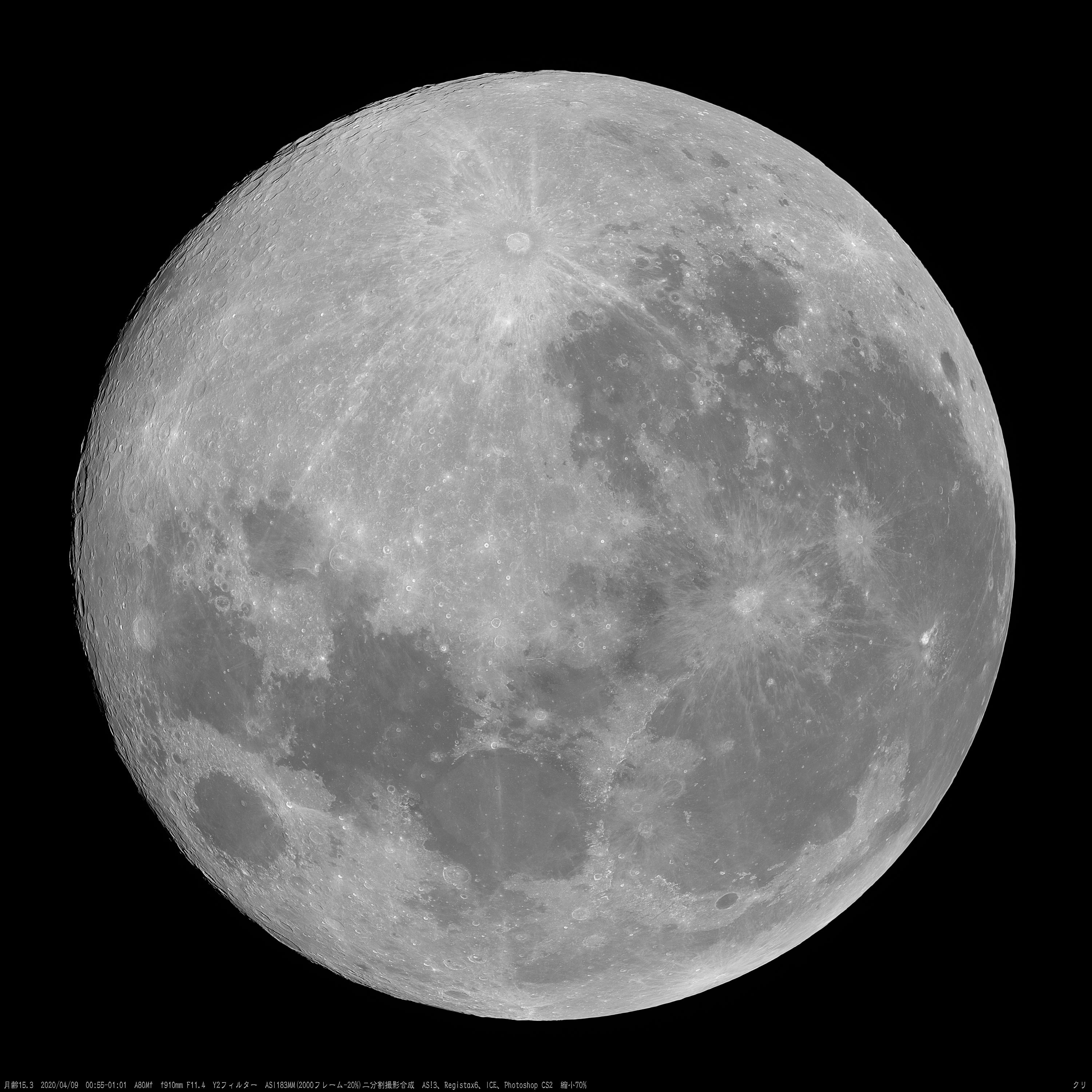 20200408MoonAge15_3(A80Mf ASI183MM)_005502-010133