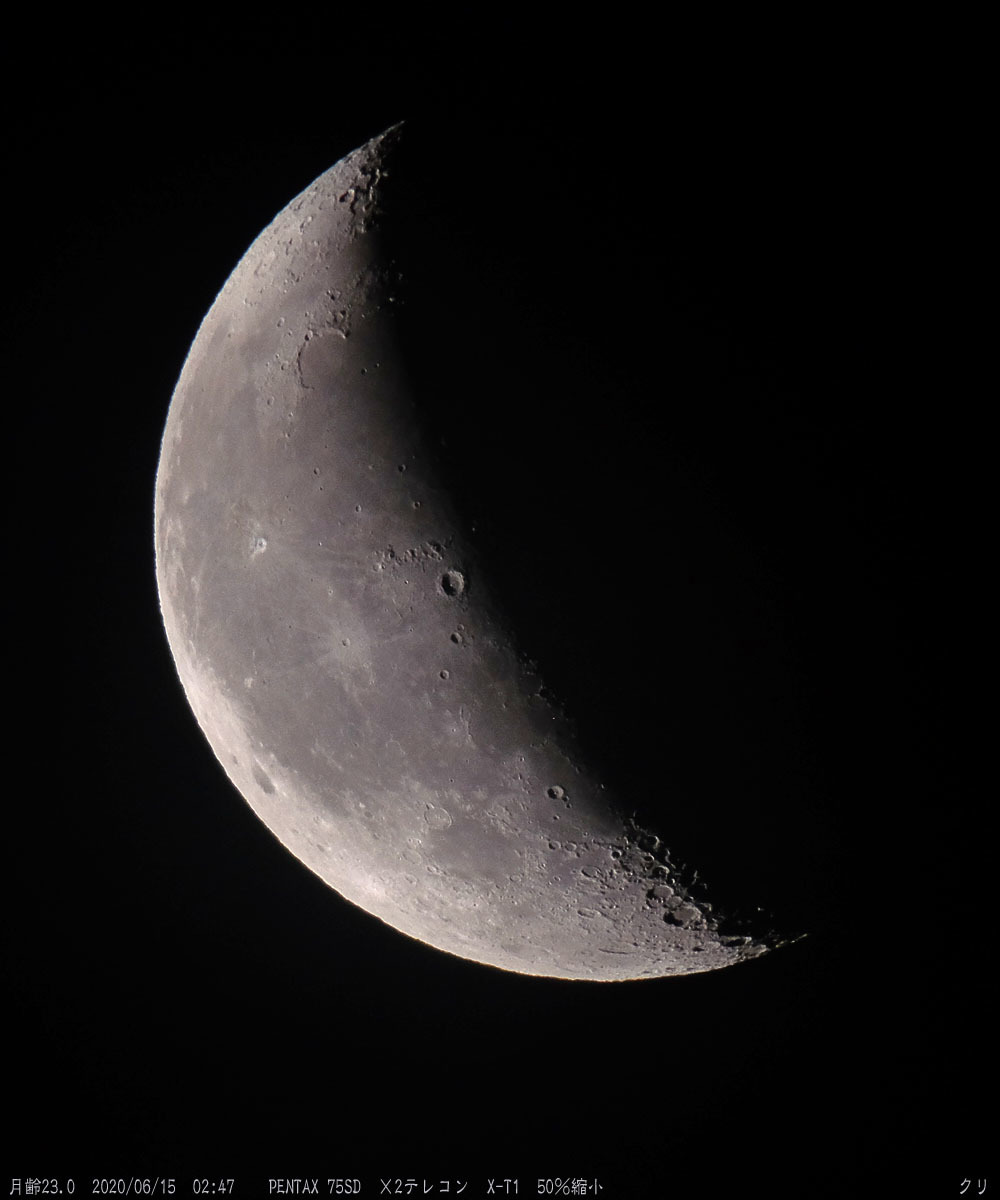20200614MoonAge23_0(75SD X-T1)