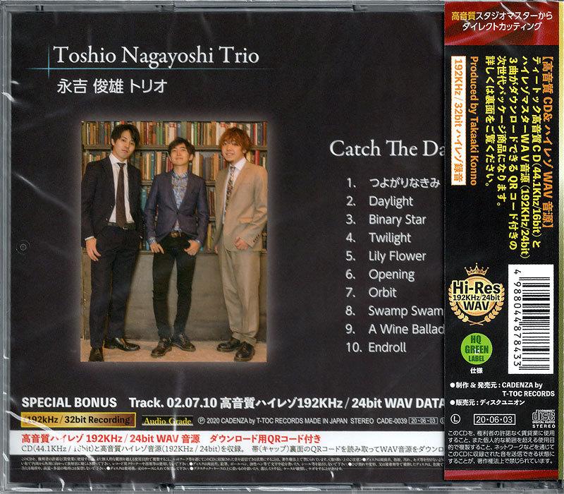 20200710 永吉 CDジャケット-2