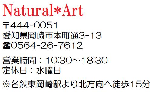 202007 野田麻里-3