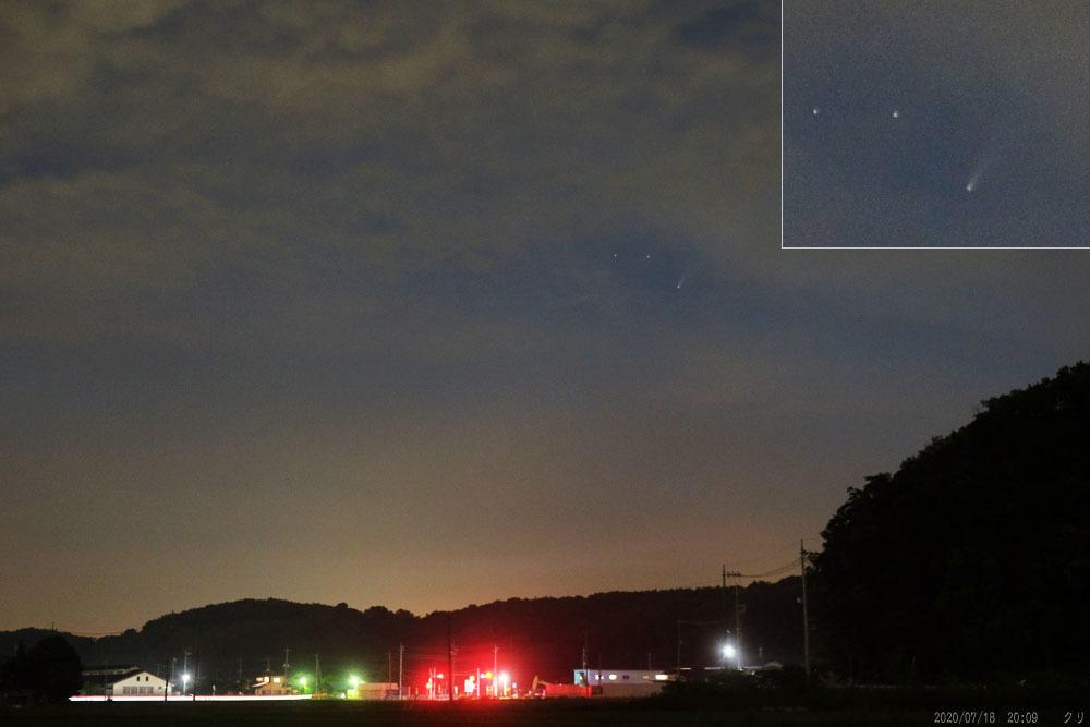 20200718-6 ネオワイズ彗星