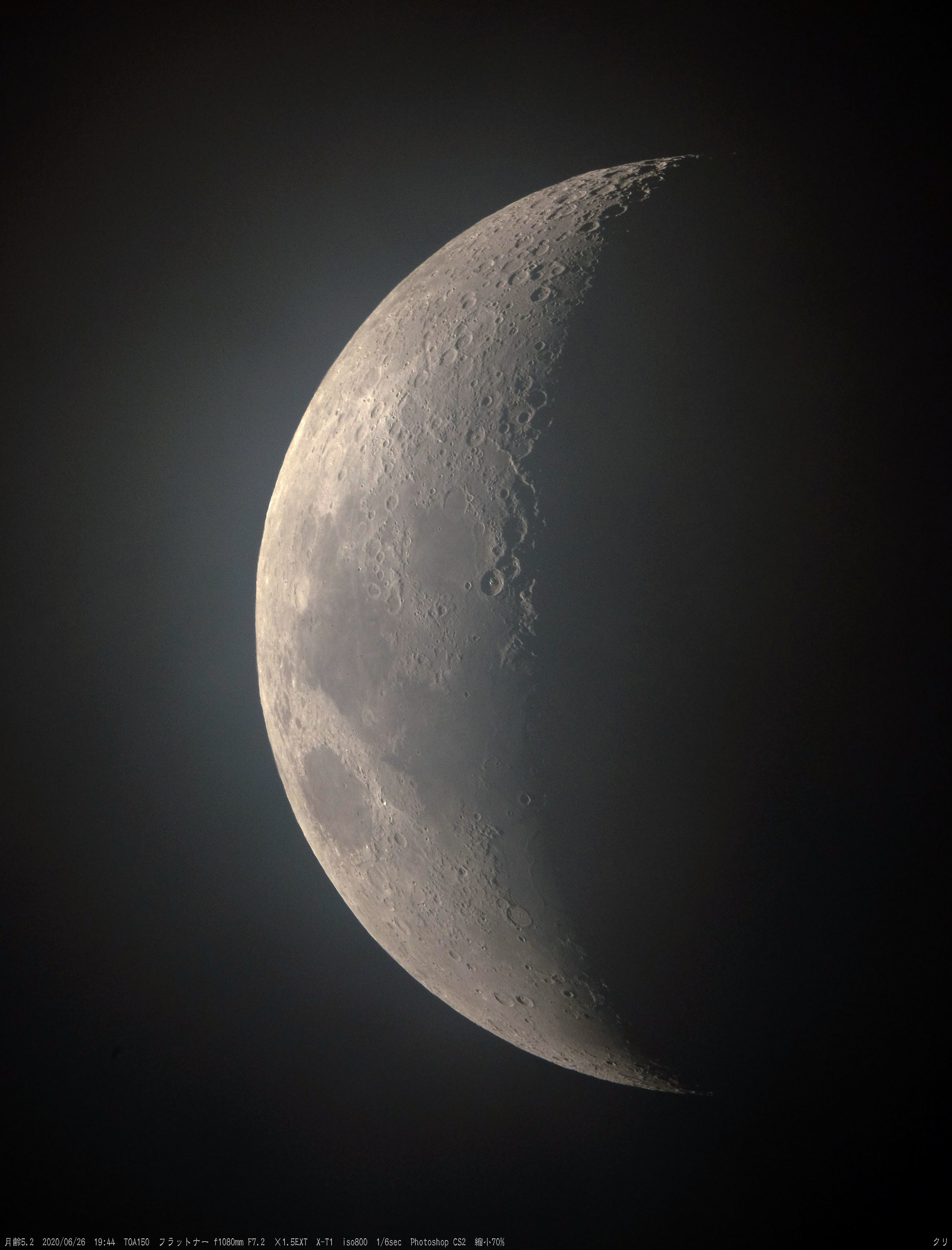 20200626MoonAge5_2(TOA150 X-T1)
