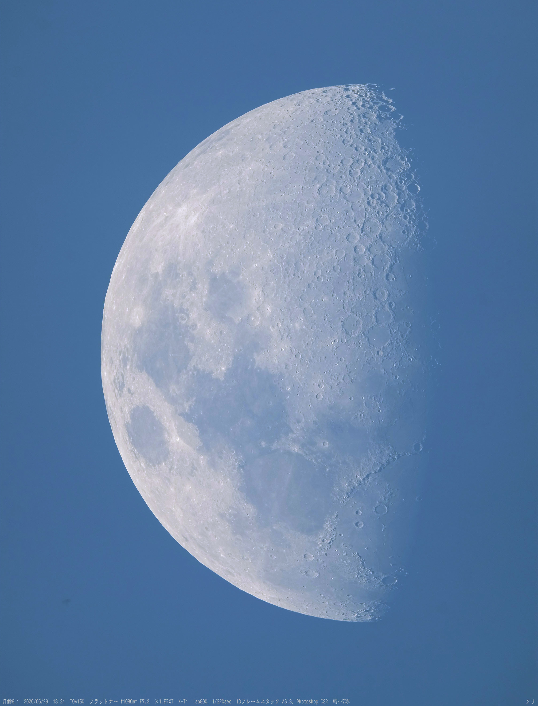 20200629MoonAge8_1(TOA150 X-T1)