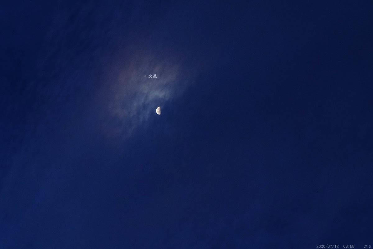 20200711-3月と火星接近