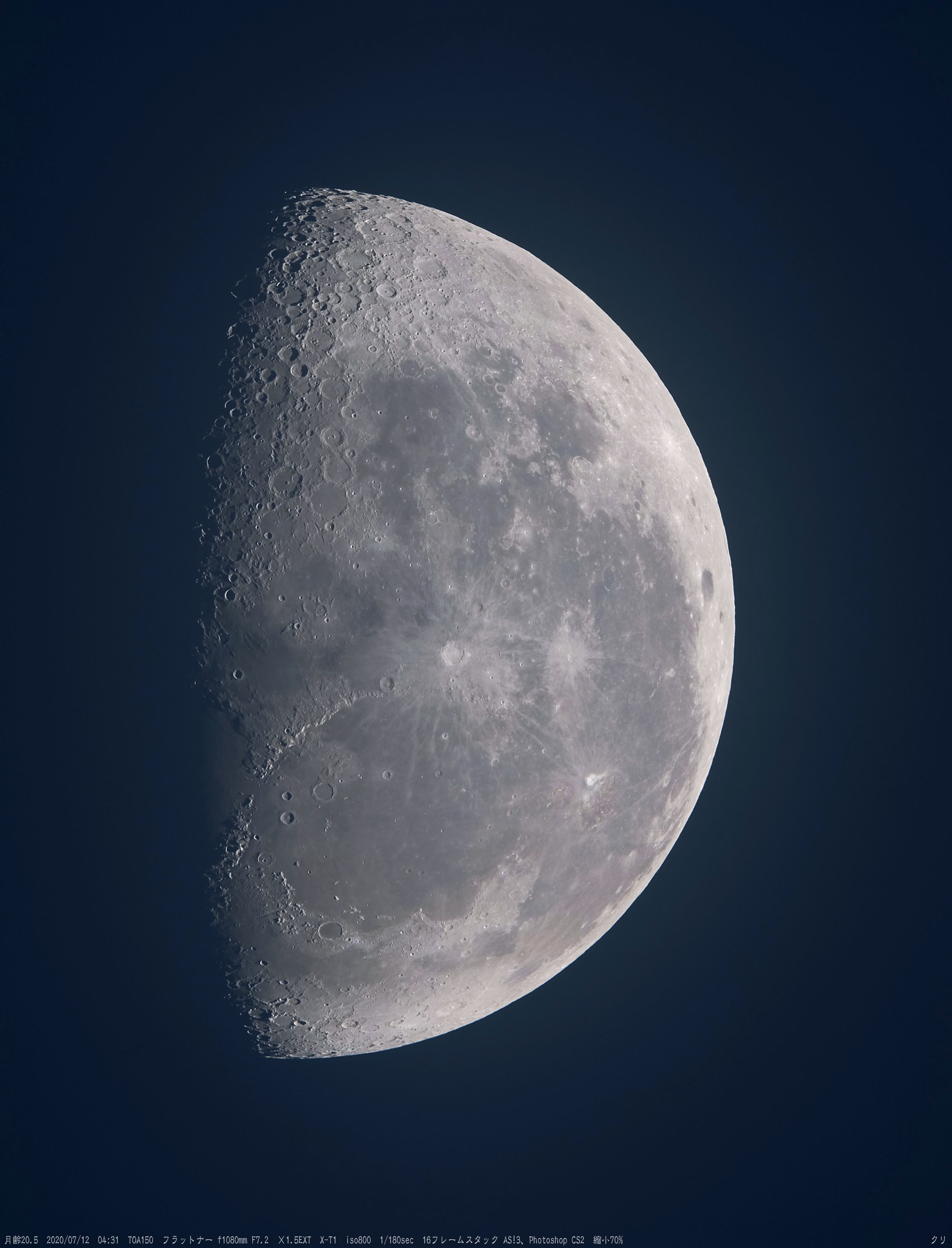 20200711MoonAge20_5(TOA150 X-T1 12日明け方)