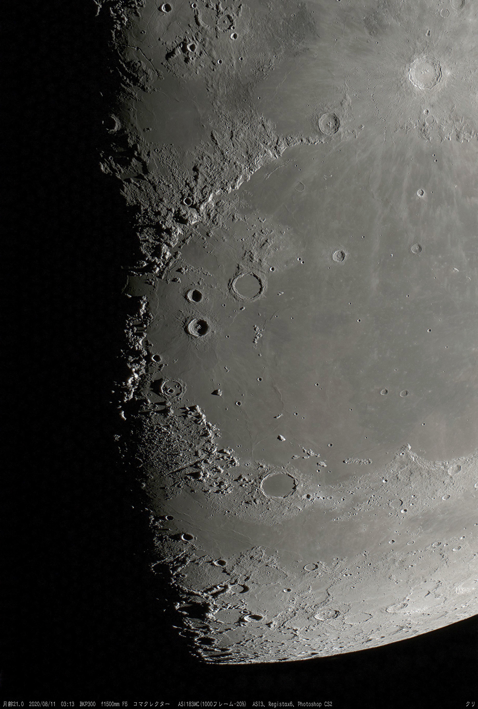 20200810MoonAge21_0(BKP300 ASI183MC)_031342-2