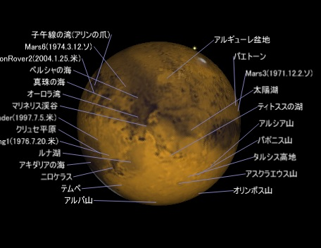 20201013 010823火星