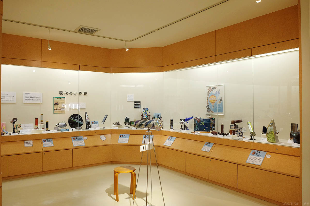 20201129-17仙台万華鏡美術館
