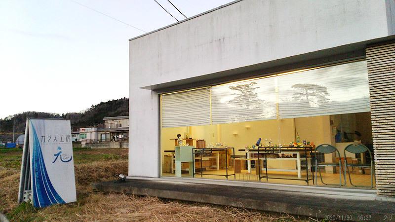 20201130-ガラス工房-元
