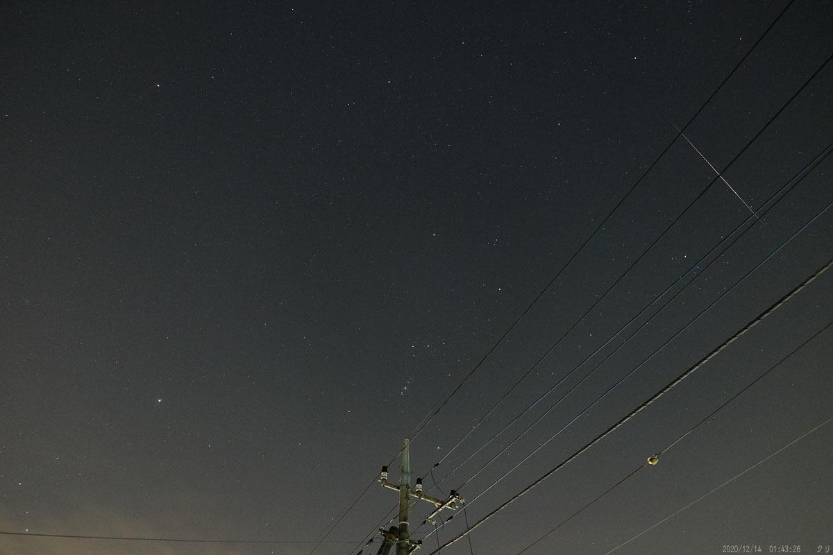 20201214 014326ふたご座流星群-1