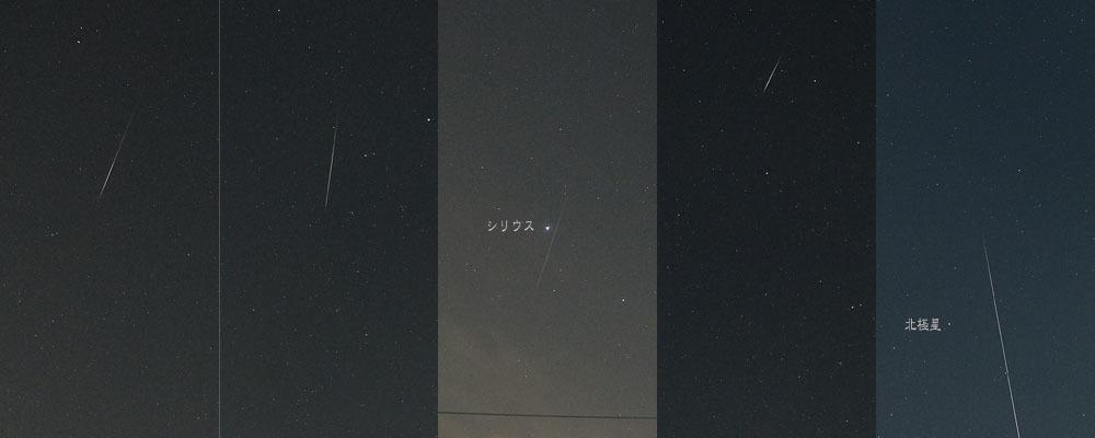 20201213^14ふたご座流星群-2