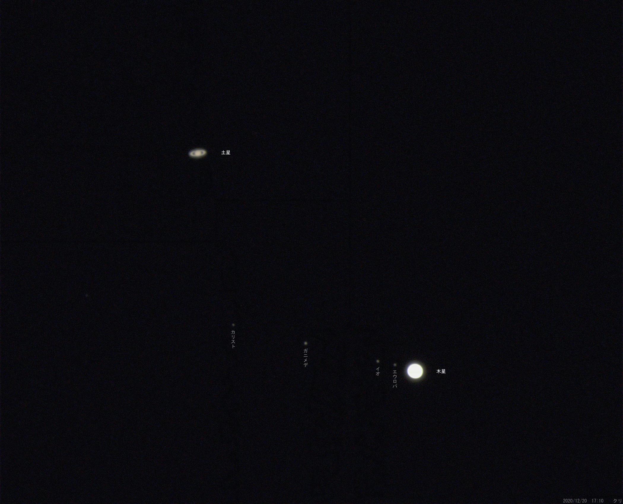 20201220 木星・土星の接近_171007