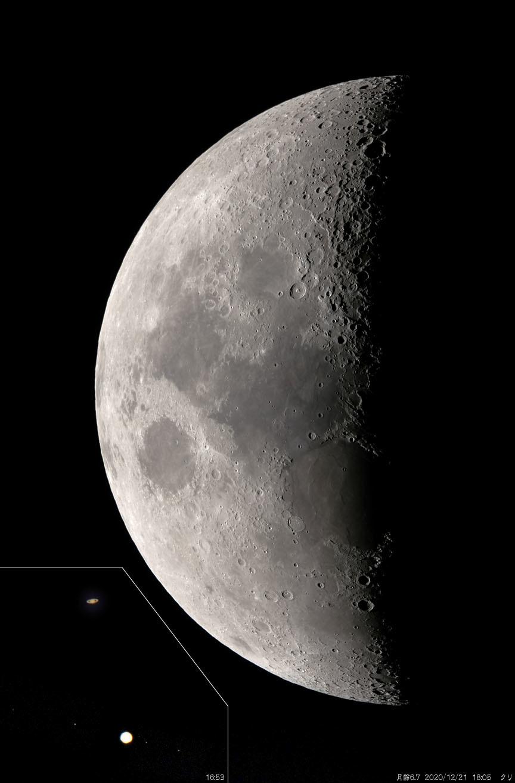 20201221Moon 木星土星接近
