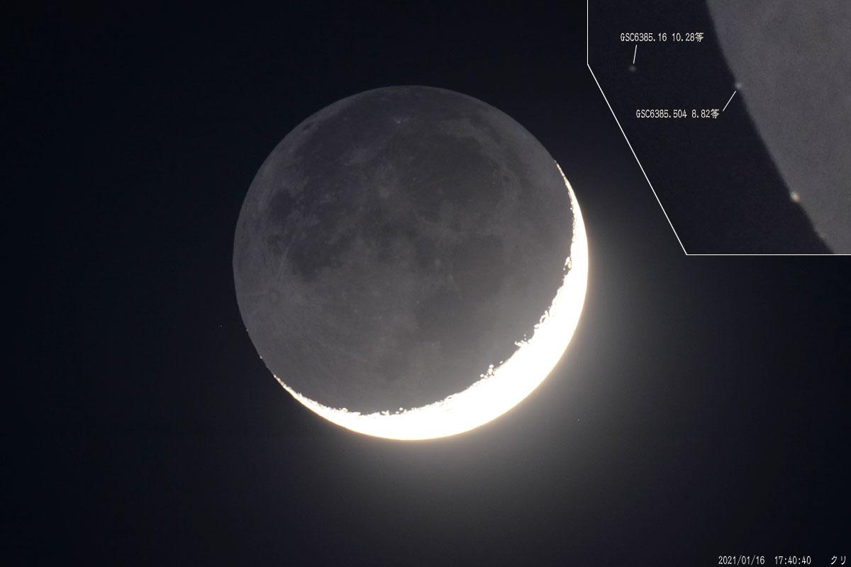 20210116moon-1