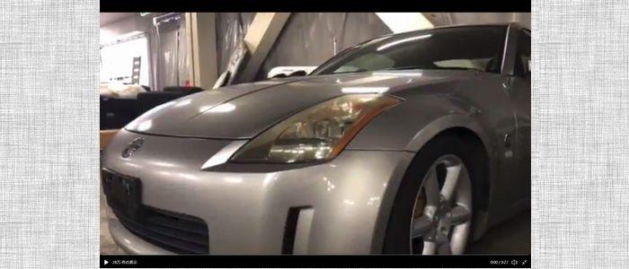 【当選発表】【車の懸賞情報】:日産 フェアレディZ(アップガレージ カスタム仕様)が当たる!