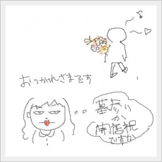 hakamairi_202006141641353bd.jpg