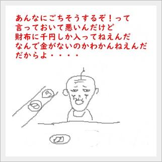 hamazusi0.jpg